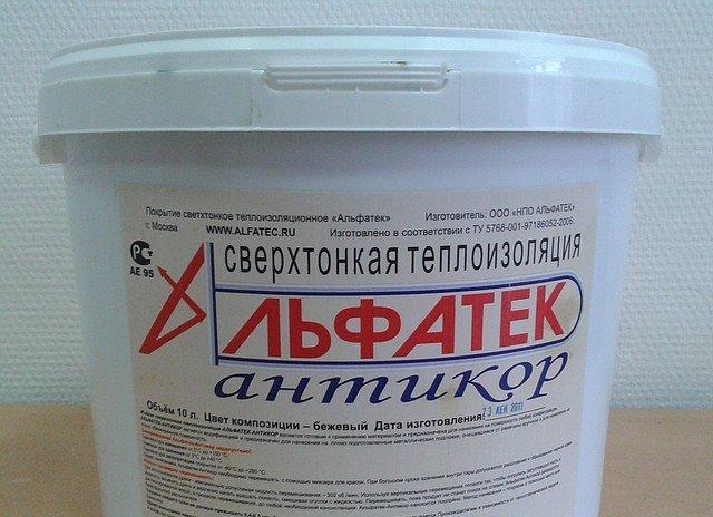 alfatek-1