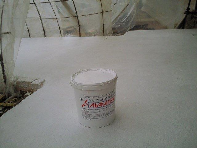 alfatek-4