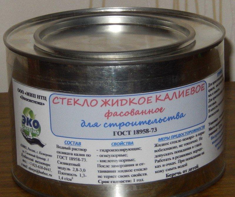 gidroizolyaciya-betona15
