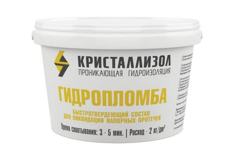 kristallizol3